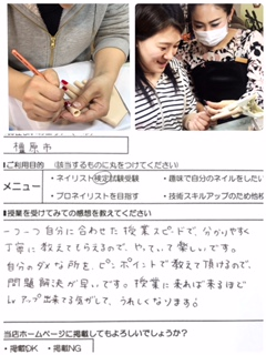 image2 (9).JPG