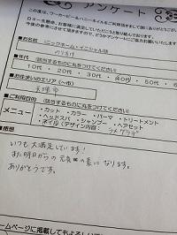 2013-08-10 12.38.52.jpg