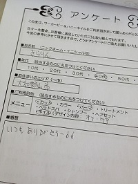 2013-08-10 12.39.02.jpg