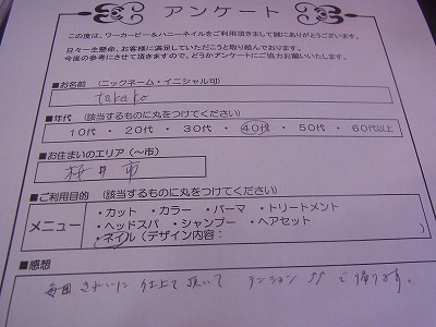 RIMG4209.jpg